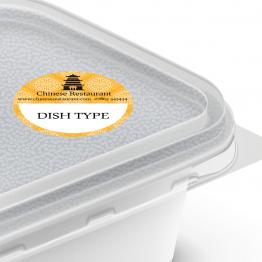 Chinese Takeaway Label - Yellow Pattern Dish